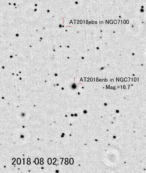 【宇宙】板垣さん、ペガスス座の銀河に超新星発見、136個目 ->画像>6枚