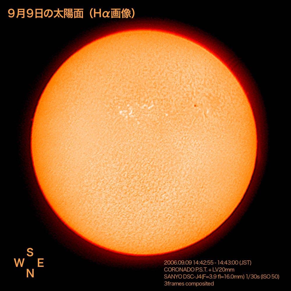 太陽の画像 p1_37
