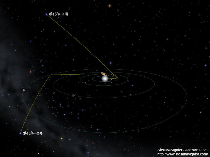 ボイジャー1号」、ついに太陽圏...