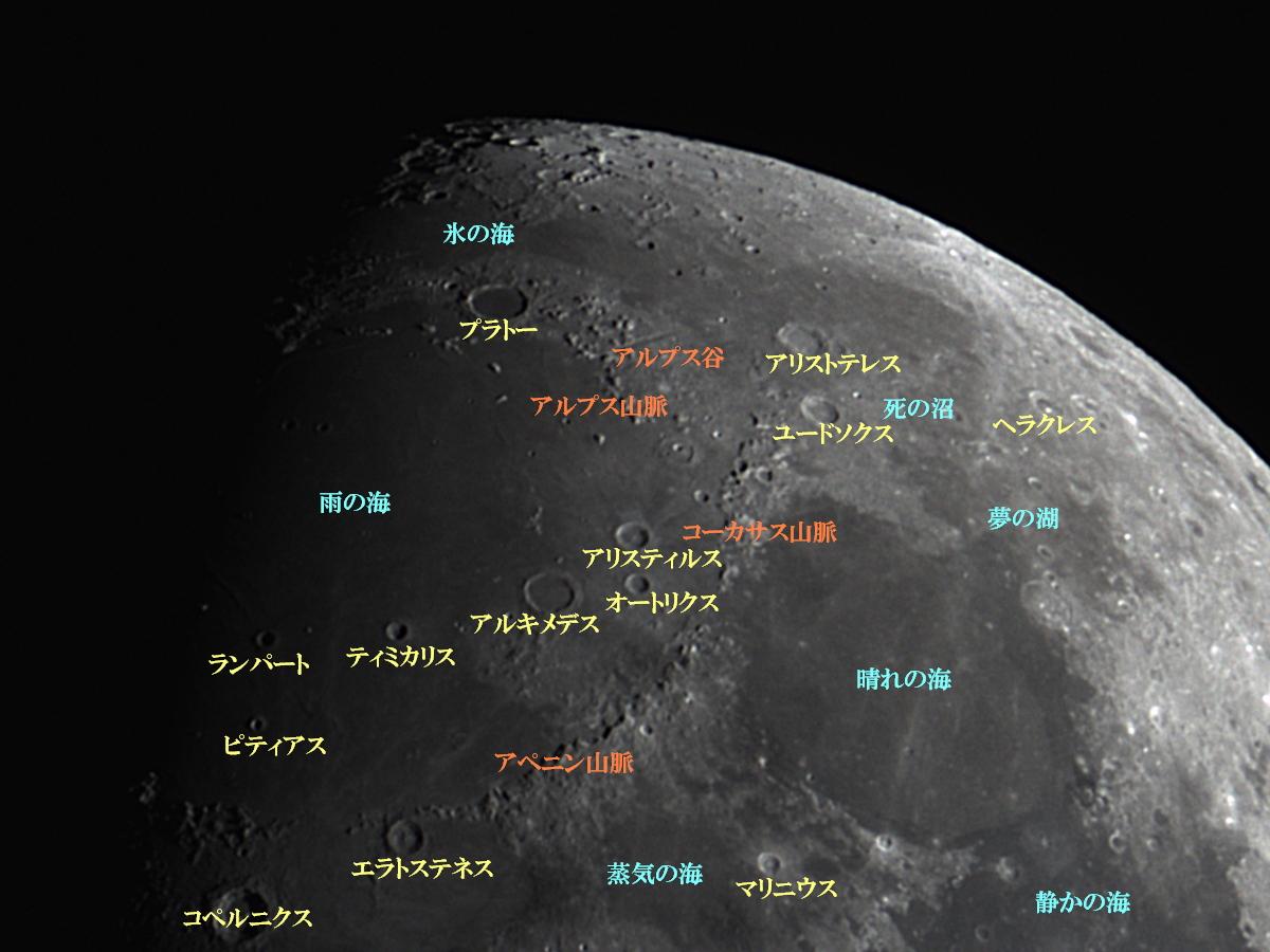 AstroArts: 投稿画像ギャラリー:...