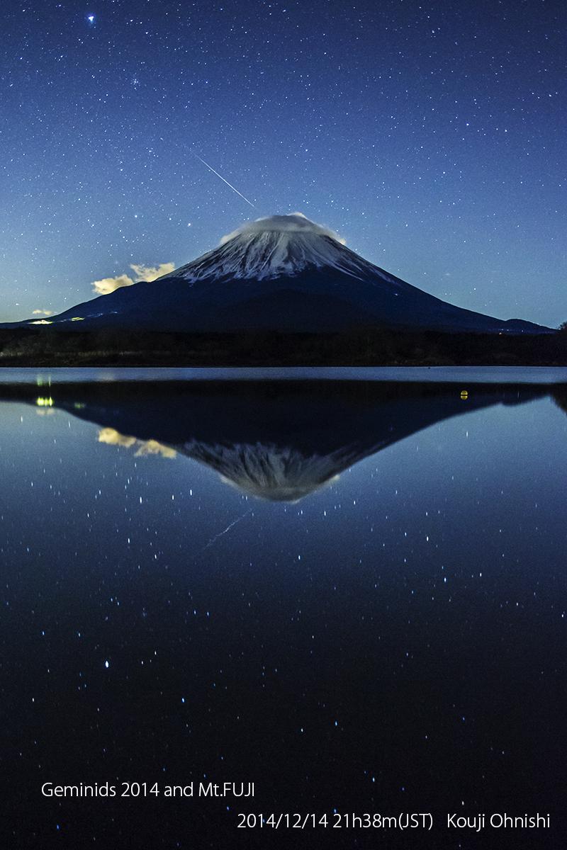 #23388: 鏡映の流星 by 大西浩次 - 天体写真ギャラリー