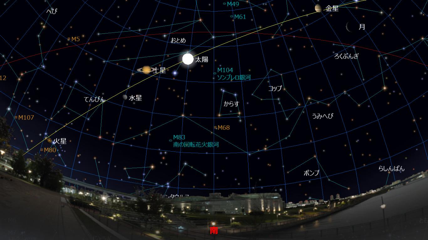 メシエ天体や星座線、地上風景も表示 メシエ天体や星座線、地上風景も 場所設定で地球上のあらゆる場