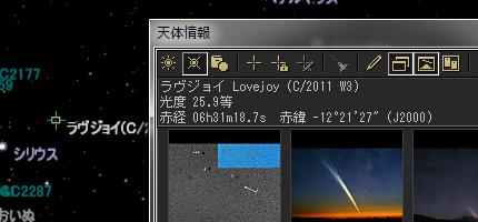 クリックした天体の詳細な情報が表示される「天体情報パレット」