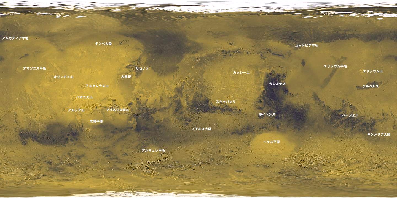 mars planet map hi res - photo #20