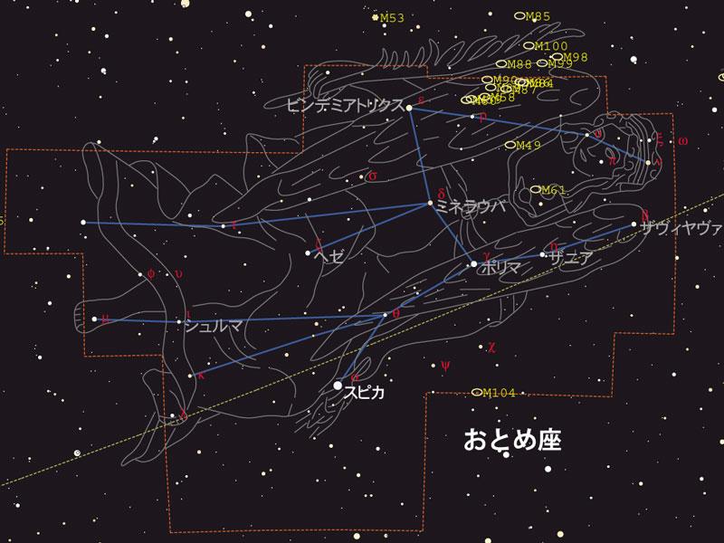 おとめ座 〈おとめ座〉の目印は1等星のスピカで、これは「春の大曲線」「春の大三角... 【特集】