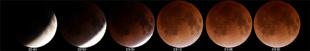 赤く染まっていく月