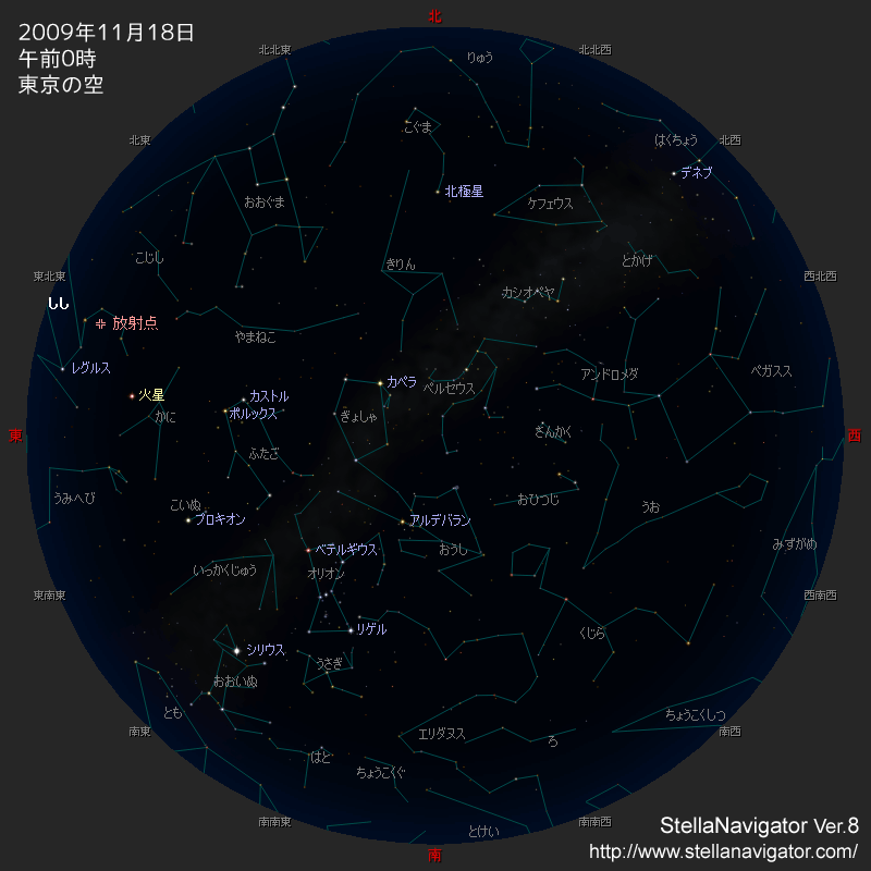 11月18日午前0時の夜空