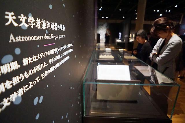 天文学に関する記事の一覧 - Outline of astronomy - JapaneseClass.jp