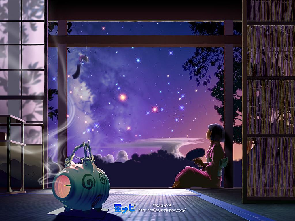 星天のカタログ