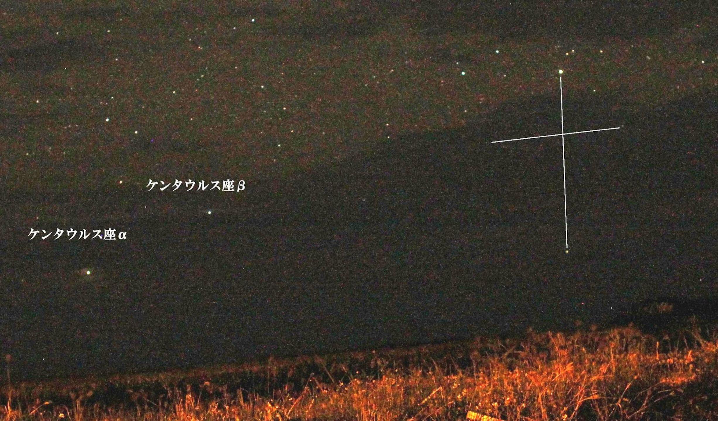 ケンタウルス座ガンマ星