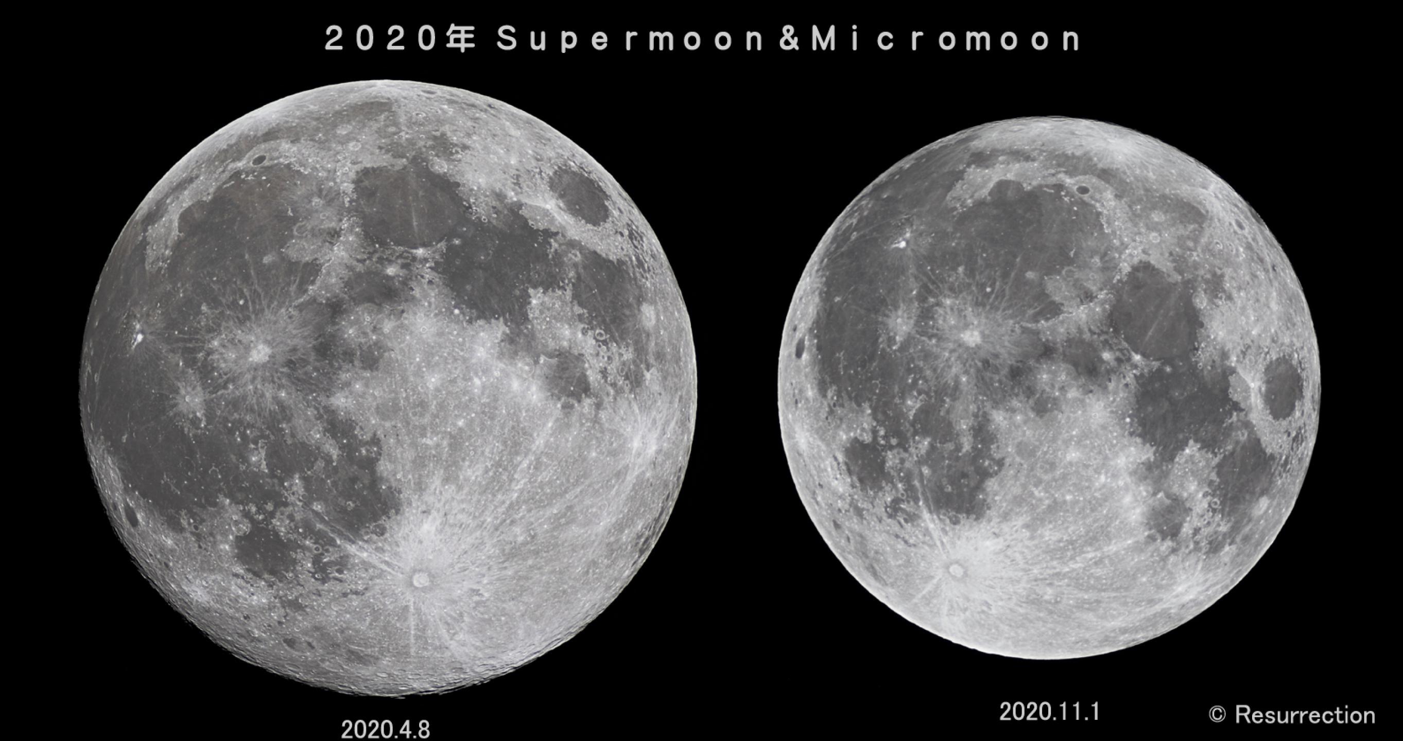 66097: 2020年 スーパームーン&マイクロムーン by Resurrection - 天体写真ギャラリー