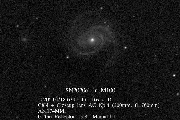 Supernova dans M100 59592_m