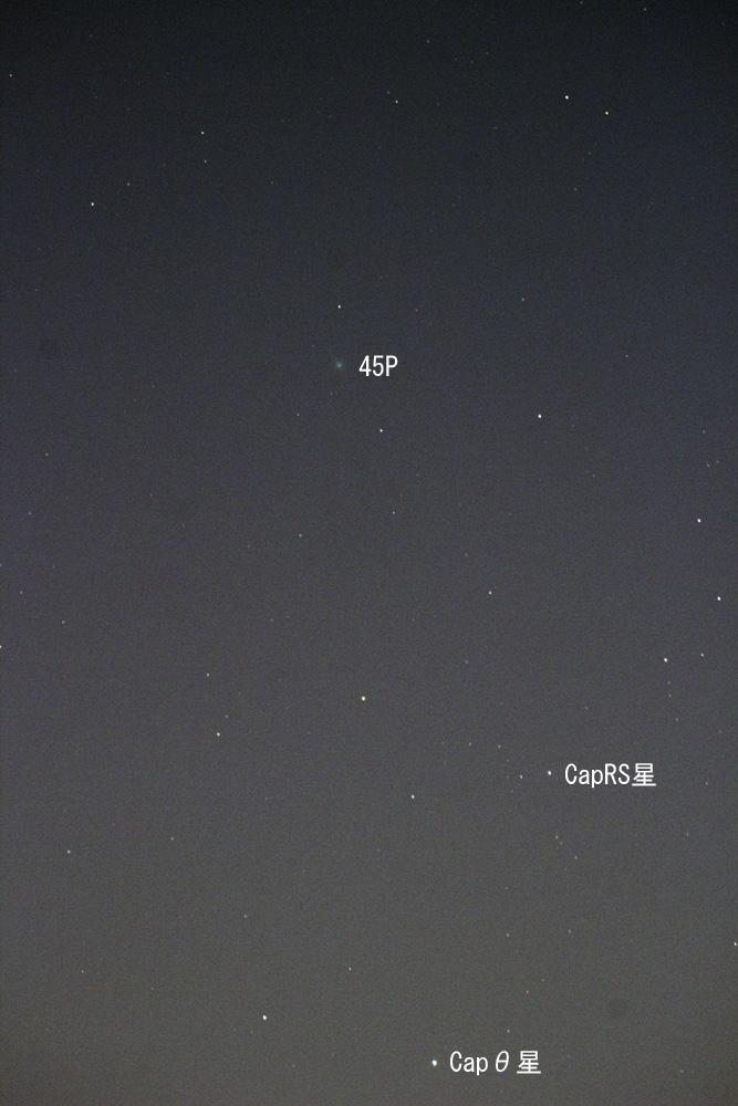 37319: 45Pと変光星やぎ座RS星 b...